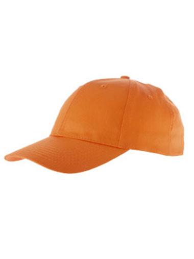 casquette orange publicitaire personnalis avec logo impression uv sur rabat casablanca maroc 147. Black Bedroom Furniture Sets. Home Design Ideas
